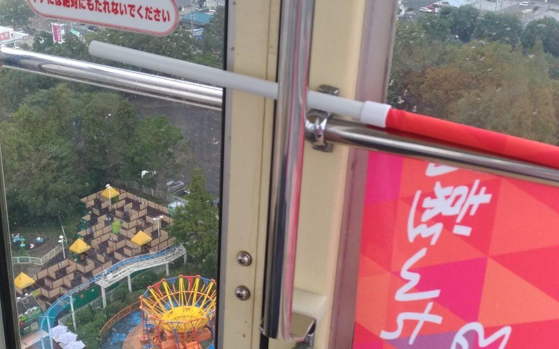 もりのゆうえんちの観覧車からの画像