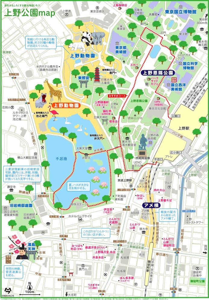 上野恩賜公園周辺地図
